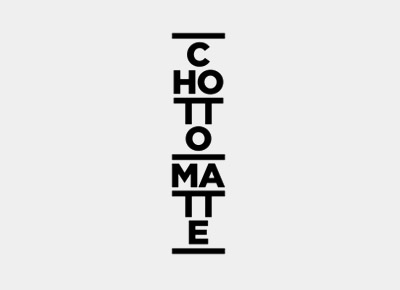 Chotto Matte - LRA Retailers